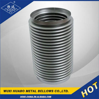 Wuxi Factory Exhaust Tail Pipe