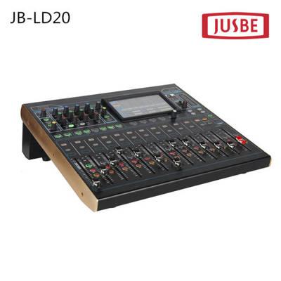 China Mixer PRO Audio Digital Mixer