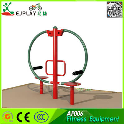 China Fitness Equipment Gym Outdoor Fitness Equipment Fitness Equipment