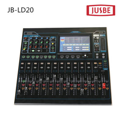 China Professional Audio PRO Audio Digital Mixer