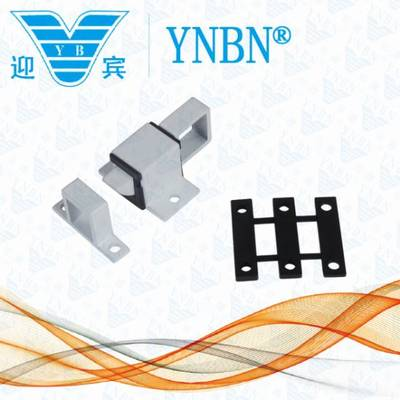 China Aluminium Bolt Window Accessories Lock