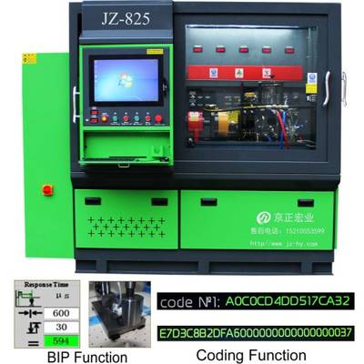 China Engine Test StDiesel Test StCommon Rail Test Bench
