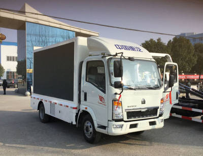 China Liftable Three-Sides Screen Outdoor LED Advertising Vehicle Truck China LED Advertising Vehicl