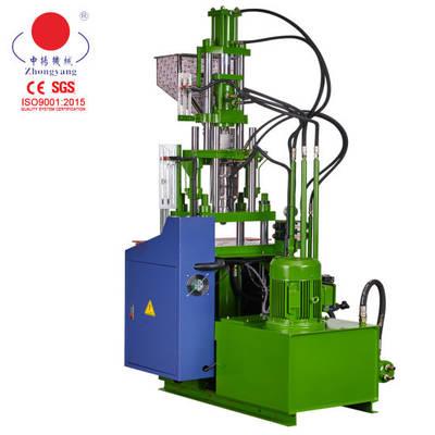 Products_Zhongshan Zhongyang Injection Moulding Machinery