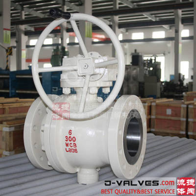 China Ball Valve API 6D&API608 Flange Ball Valve 2PC Trunnion Type Gear Operation Ball Valve
