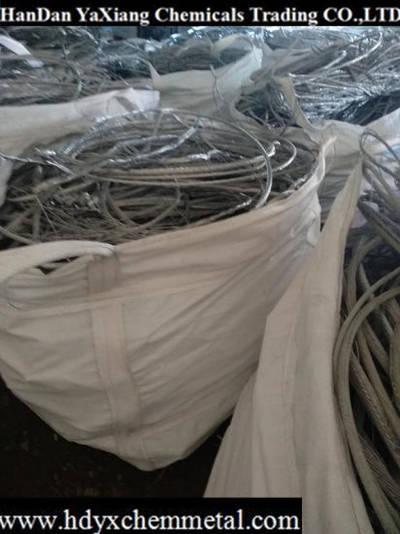 China Aluminum Wire Aluminum Wire Scrap Aluminum Scrap Wire