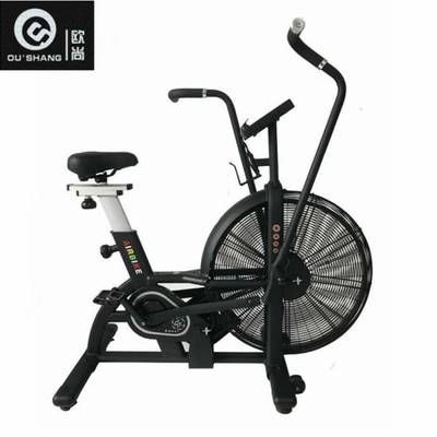 Shandong Air Bike Shandong Fan Bike Air Bike Gym Equipment Ball Bearing From China On Topchinasupplier Com