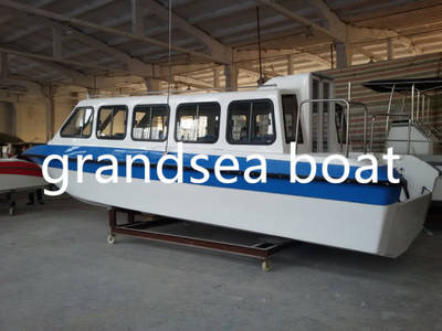 China Boat Passenger Boat Speed Passenger Boat