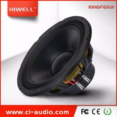 China Loudspeaker PRO Audio Professional Loudspeaker