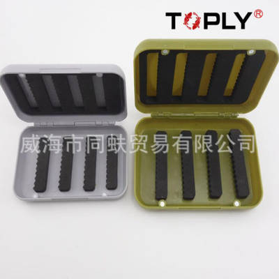 China Fishing Box Fishing Gear Box Fishing Tackle
