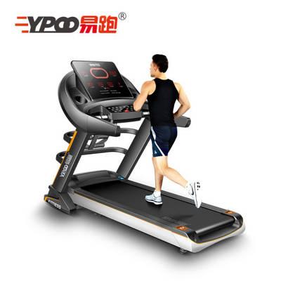 China Motorized Treadmill Treadmill Luxury Electric Treadmill