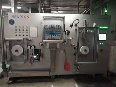 China Laser Perforating Machine Laser Perforating Tobacco Tipping Paper Perforating Machine