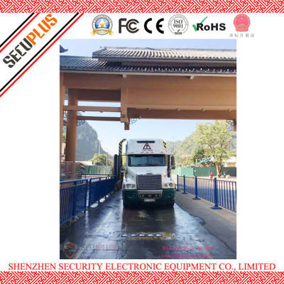 China Under Vehicle Inspection System UVSS UVIS