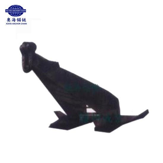 15Ton Stevpris MK5 Anchor-China Chengjin Machinery