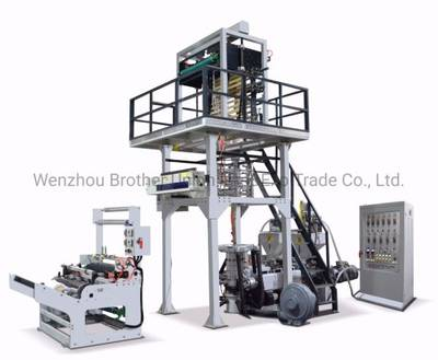 China Plastic Film Blowing Machine Blown Film Machine Plastic Film Machine