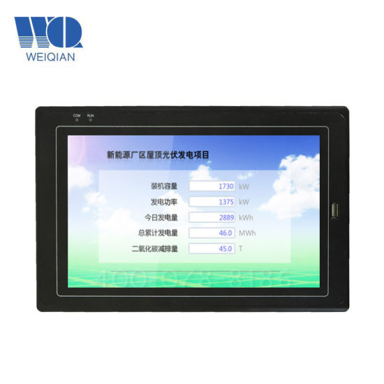 China Embedded Industrial Tablet PC Industrial Tablet PC Embedded Industrial PC