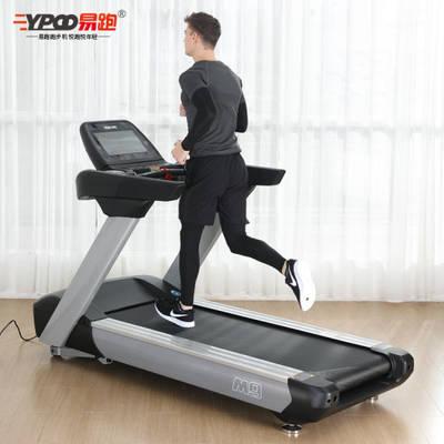 China Ypoo Factory Price China Sports Fitness Home Gym Fitness Equipment Running Machine Motorized C