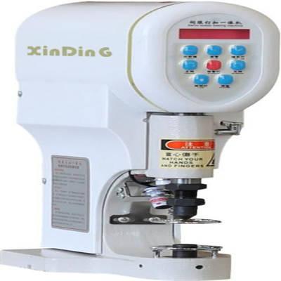 China Machine Snap Button Machine Button Fixing Machine