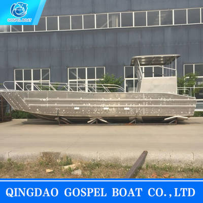 China Cargo Ship Aluminium Boats Cargo Boat