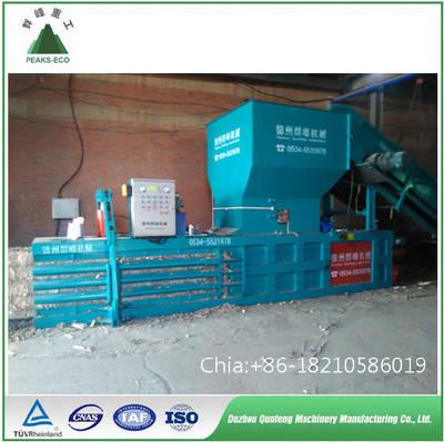 Baler,Waste Sorting Equipment,Waste Paper Baling Press