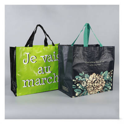 China Shanghai Eco PP Woven Tote Bag Manufacturers China PP Woven Bag Manufacturers China PP Woven T pictures & photos