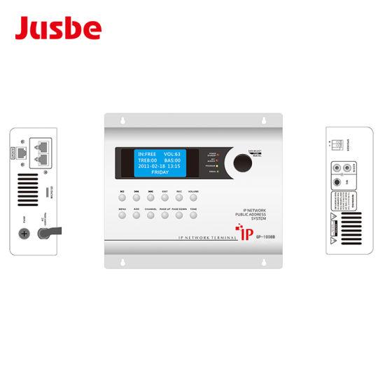 China PRO Audio Terminal Public Address System