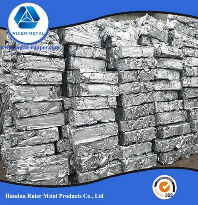 China Aluminium Scrap Scrap Aluminum