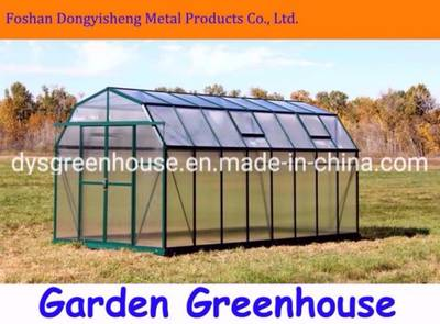 China Garden House Green House Flower House