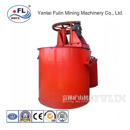 China Double Impeller Agitator Agitation Leaching Tank Mixing Tank