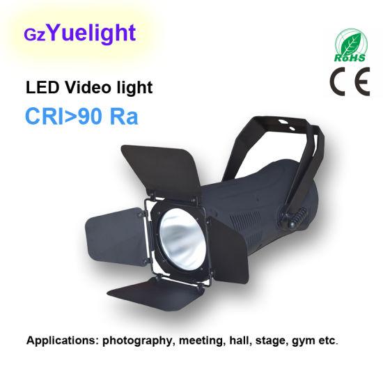 China LED Studio Light 200W LED Studio Light LED Studio Light for Filming