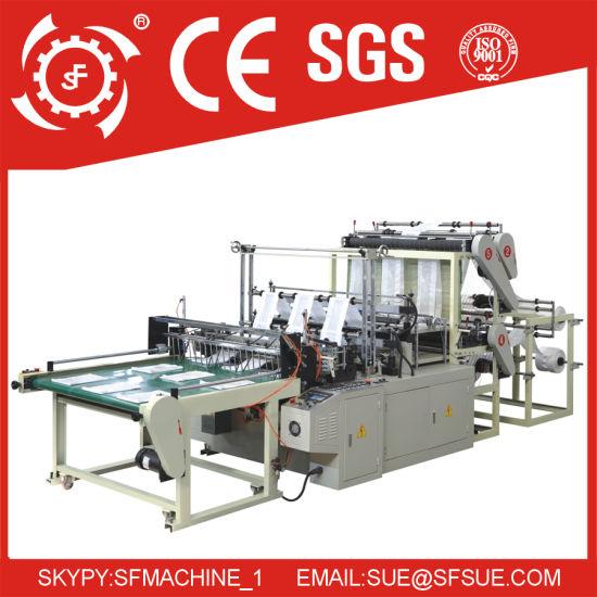 China Bag Making Machinery Side Sealing Bag Machine Nylon Making Machines