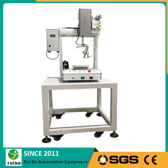 Dongguan Ruibo Automation Equipment Co , Ltd