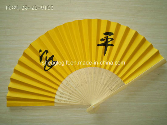 China HHeld Fans HHeld Fans Customized Folding HHeld Fans
