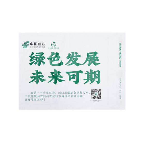 China Packaging Bags Plastic Bag Post Bags