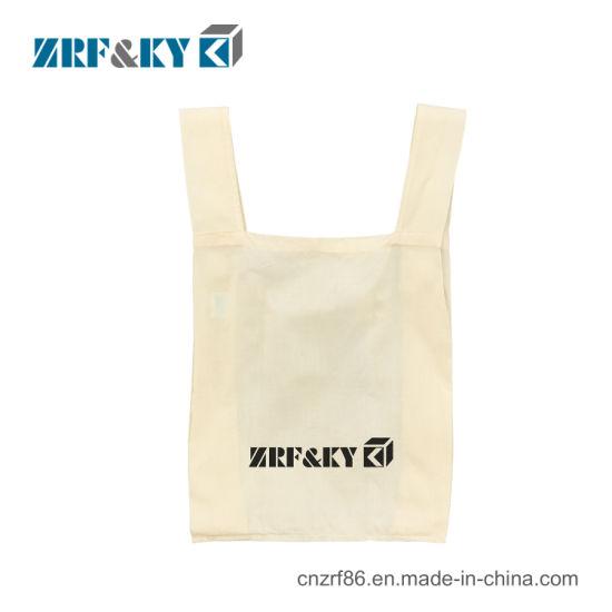 China Cotton Bags Vest Bags Vest Cotton Bag