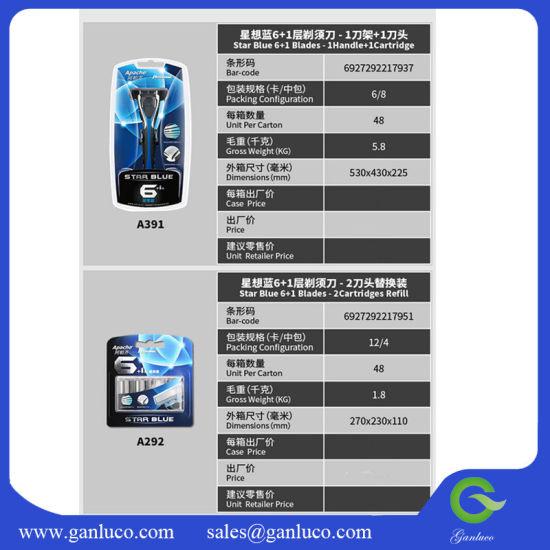 China Manual Razor Shaver Disposable Shaving Razor pictures & photos