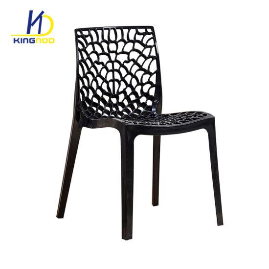 Phenomenal China Modern Chair Outdoor Chair Catering Chair Uwap Interior Chair Design Uwaporg
