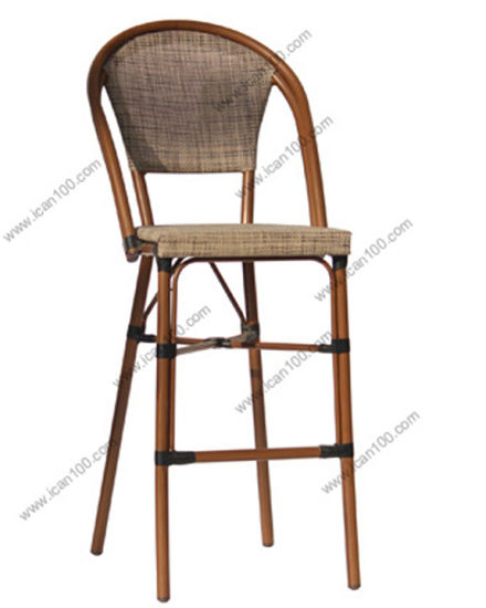 Superb China Bar Chair Rattan Furniture Bar Furniture Squirreltailoven Fun Painted Chair Ideas Images Squirreltailovenorg