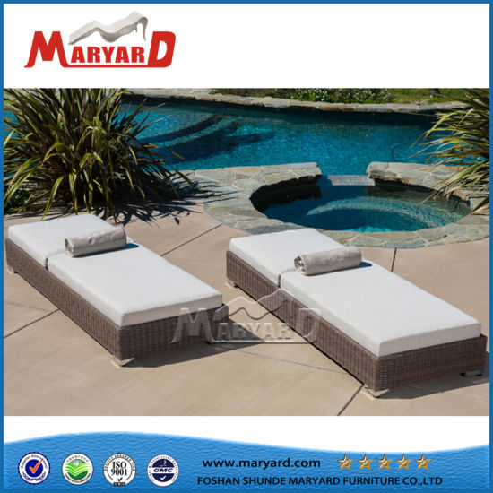 China Modern Customized Appealing Design Rattan Double Sun Lounger