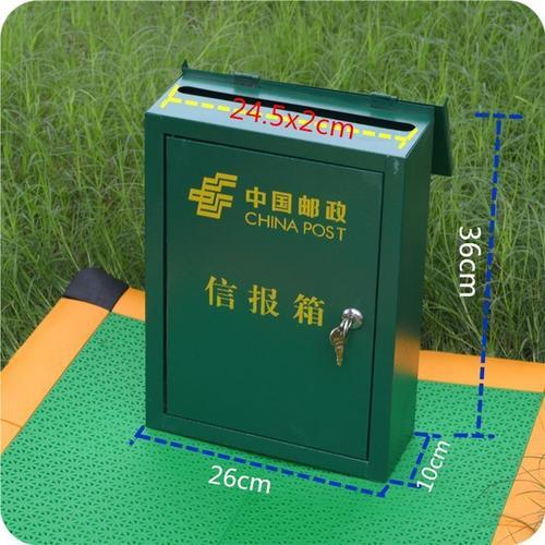 China Rainproof Metal Mail Box Made of Thin Steel Strip for Home Office