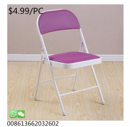 China High Dining Leisure Outdoor Chair Plastic Banquet Garden Folding Chair