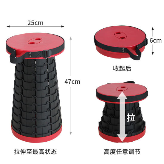 Stupendous China Folding Stool Outdoor Portable Camping Fishing Telescopic Seat Forskolin Free Trial Chair Design Images Forskolin Free Trialorg