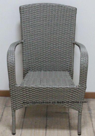 China Metal Rattan Leisure Dining Restaurant Furniture Garden Lounge Chair