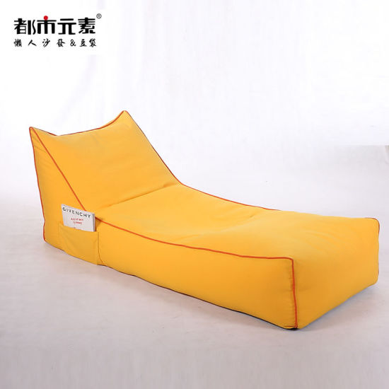 China Lazy Sofa Fabric Bean Bag Lazy Bean Bag Leisure Sofa Outdoor Furniture