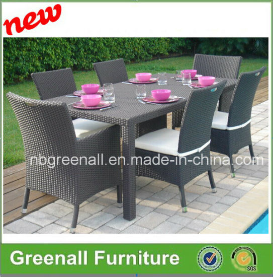 China Outdoor Poly Rattan Wicker Table Setting