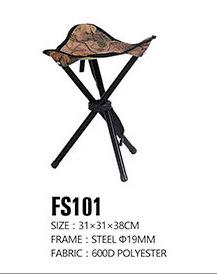 China Outdoor Folding Chair Fish Stool