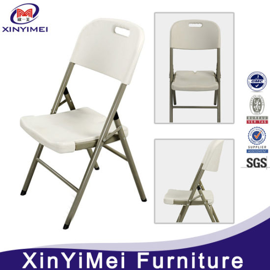 China Best Selling Factory Price Wedding Plastic Armless Folding Chair