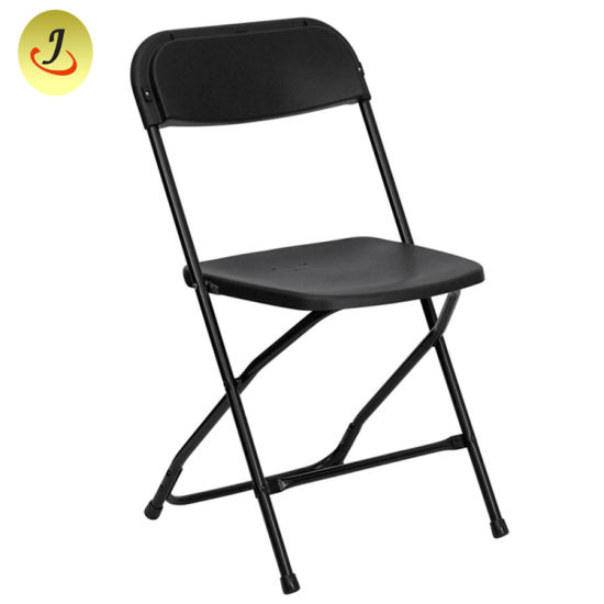 China Modern Strong Colorful Event Use Plastic Folding Chairs