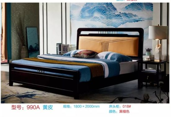 China French Style Bedroom Furniture Solid Wood Bed Frame For
