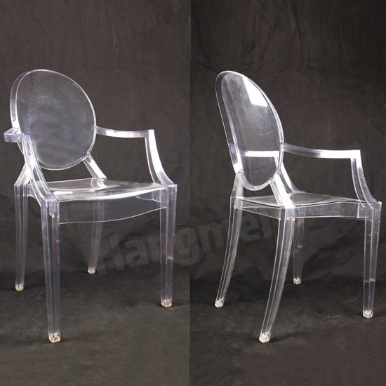 China Nordic Simple Style Wedding Resin Ghost chair with Armrest